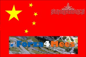 China Sungrooves Forza4Mees